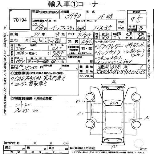 japanese car auction find  u2013 2010 infiniti fx35 for sale