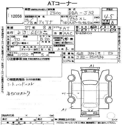 japanese car auction find  u2013 2012 nissan teana 250xl
