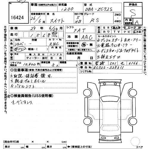 suzuki im-4 and ik-2 concepts debut in geneva