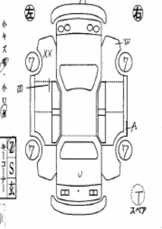 2 in addition 1988 Jaguar Xjs V12 Wiring Diagram also Finding Bargains Among Repair Grade Cars together with Purchase moreover Vehicle damage inspection form template. on pickup truck damage sheet