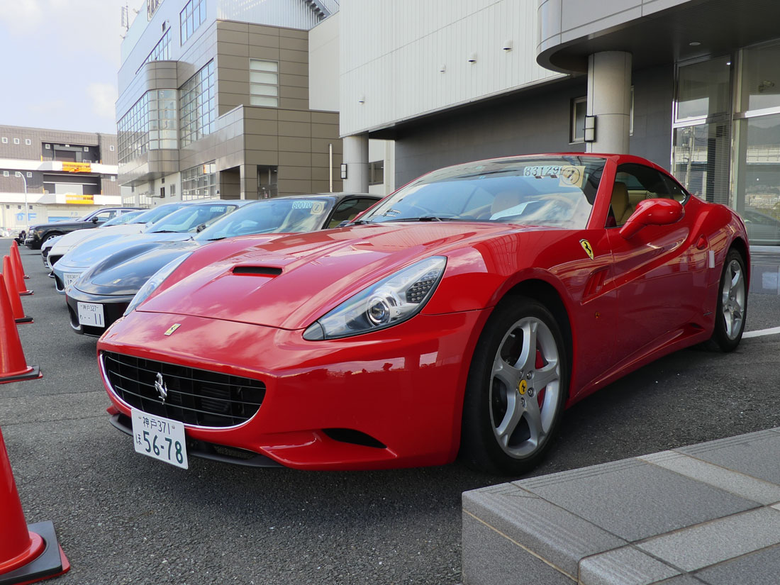 Aucnet Used Car Auctions Are Held Weekly On Mondays In Japan. Aucnet  Auctions Differ From The Other Used Car Auctions In Japan In That There Is  No Specific ...
