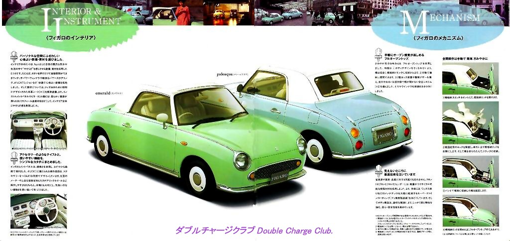 Nissan Figaro The Retro Open Top Classic Japanese Car Japanese