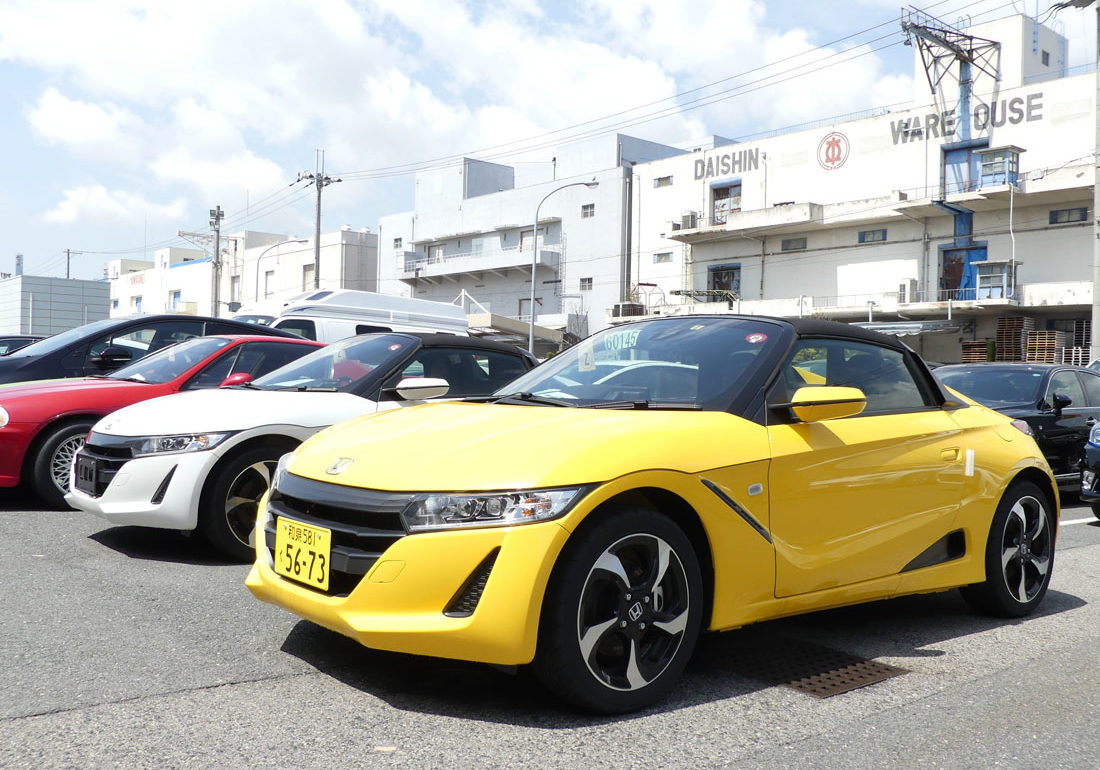 Buying Non-Auction Cars - Japanese Car Auctions ...